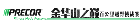 渝西国际广场·2019璧山国际半程马拉松赛