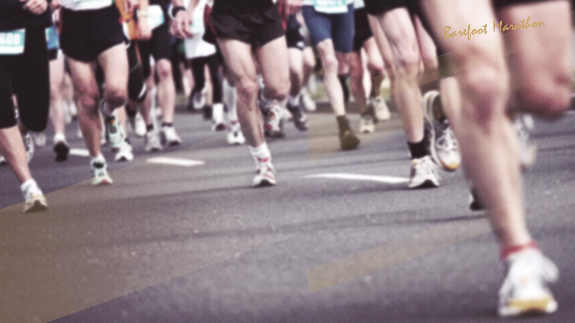 2018聊城首届赤脚马拉松赛