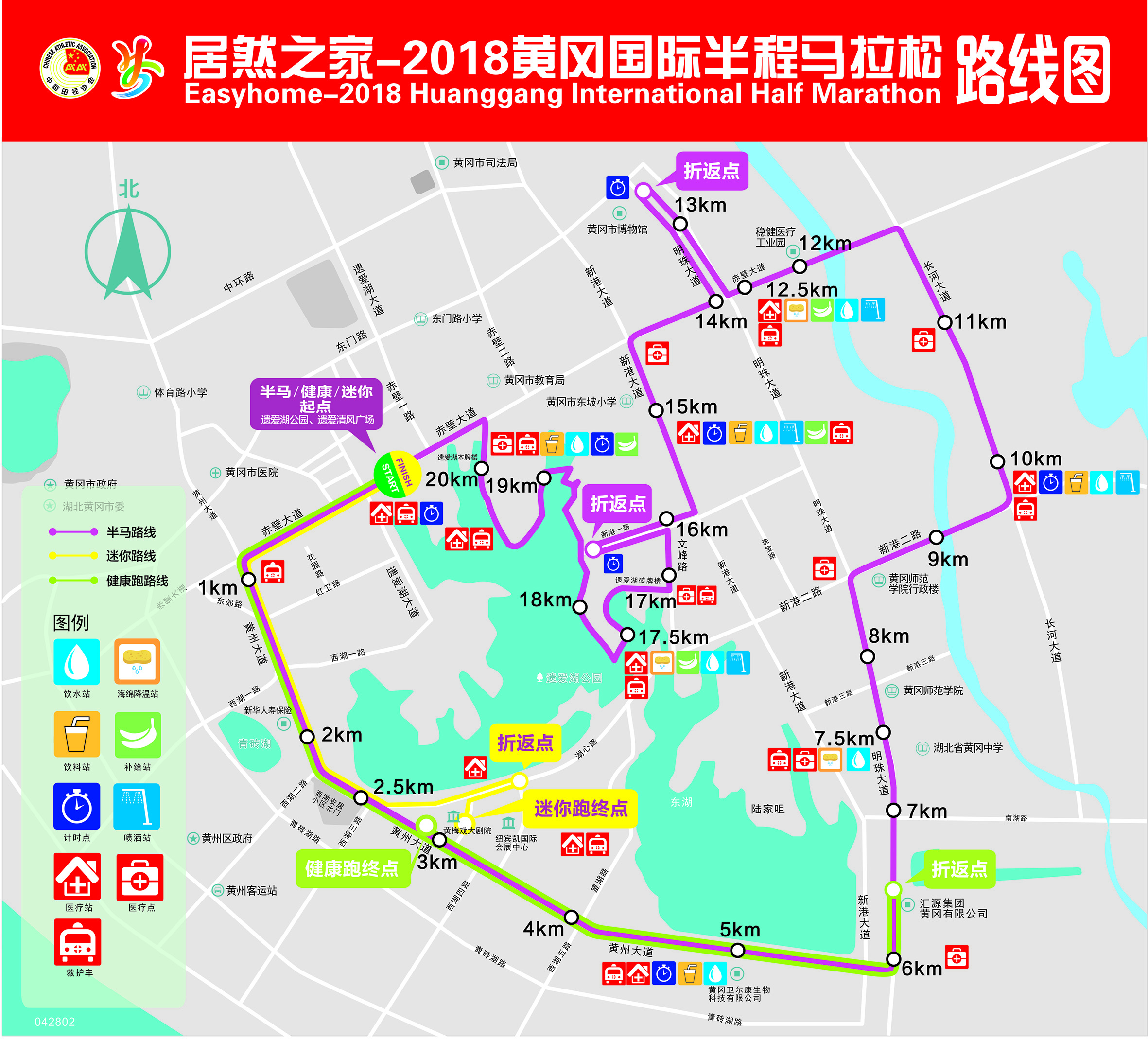 马拉松地图0428.jpg