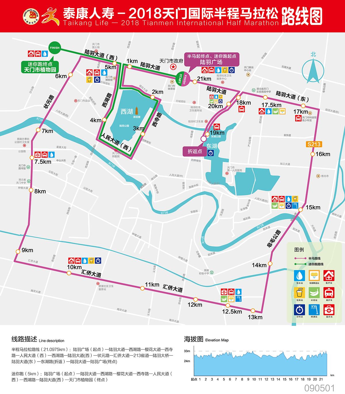 路线图090501-120.png