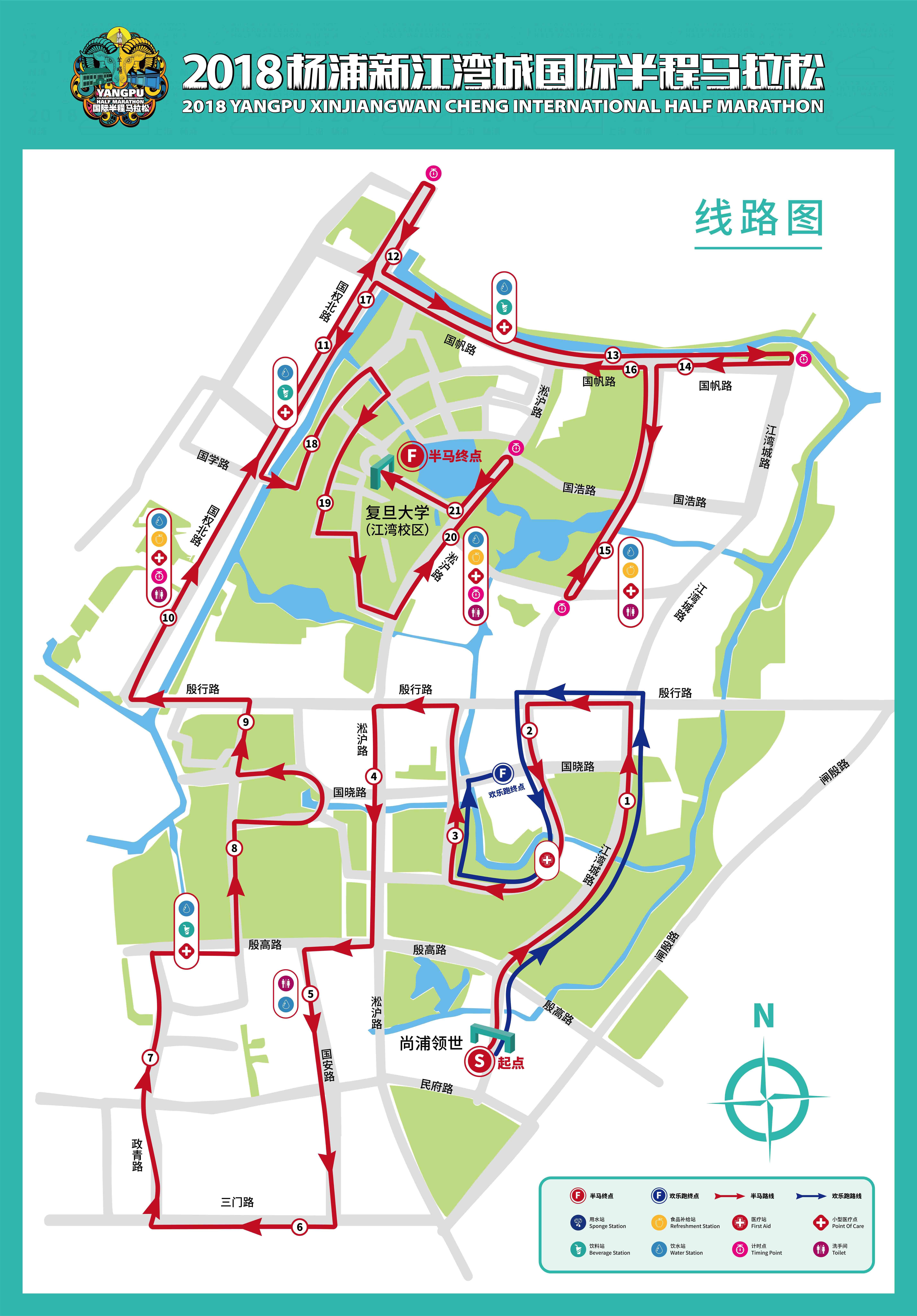 路线图2.jpg