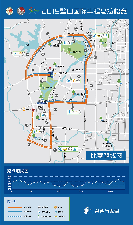 赛道图 12.10.jpg