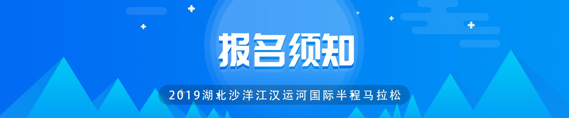 报名须知banner.jpg