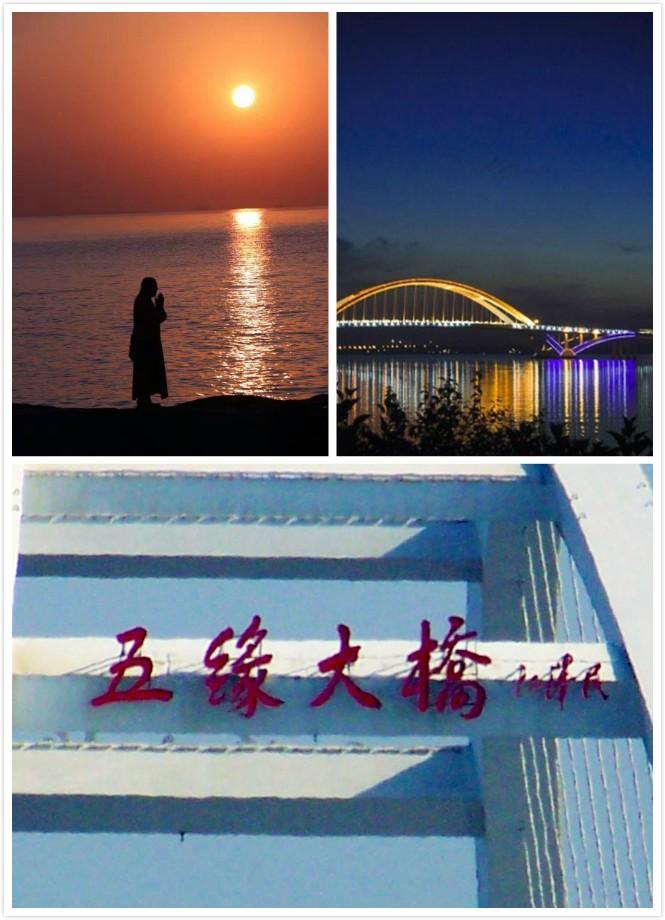 五缘湾大桥拼图.jpg
