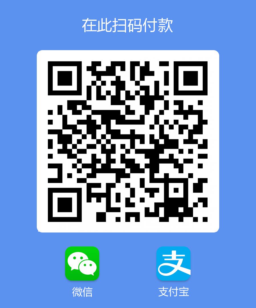 微信支付宝合并二维码1.png