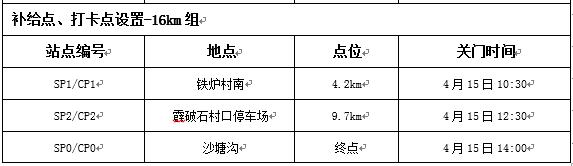QQ浏览器截图20180412210533.png