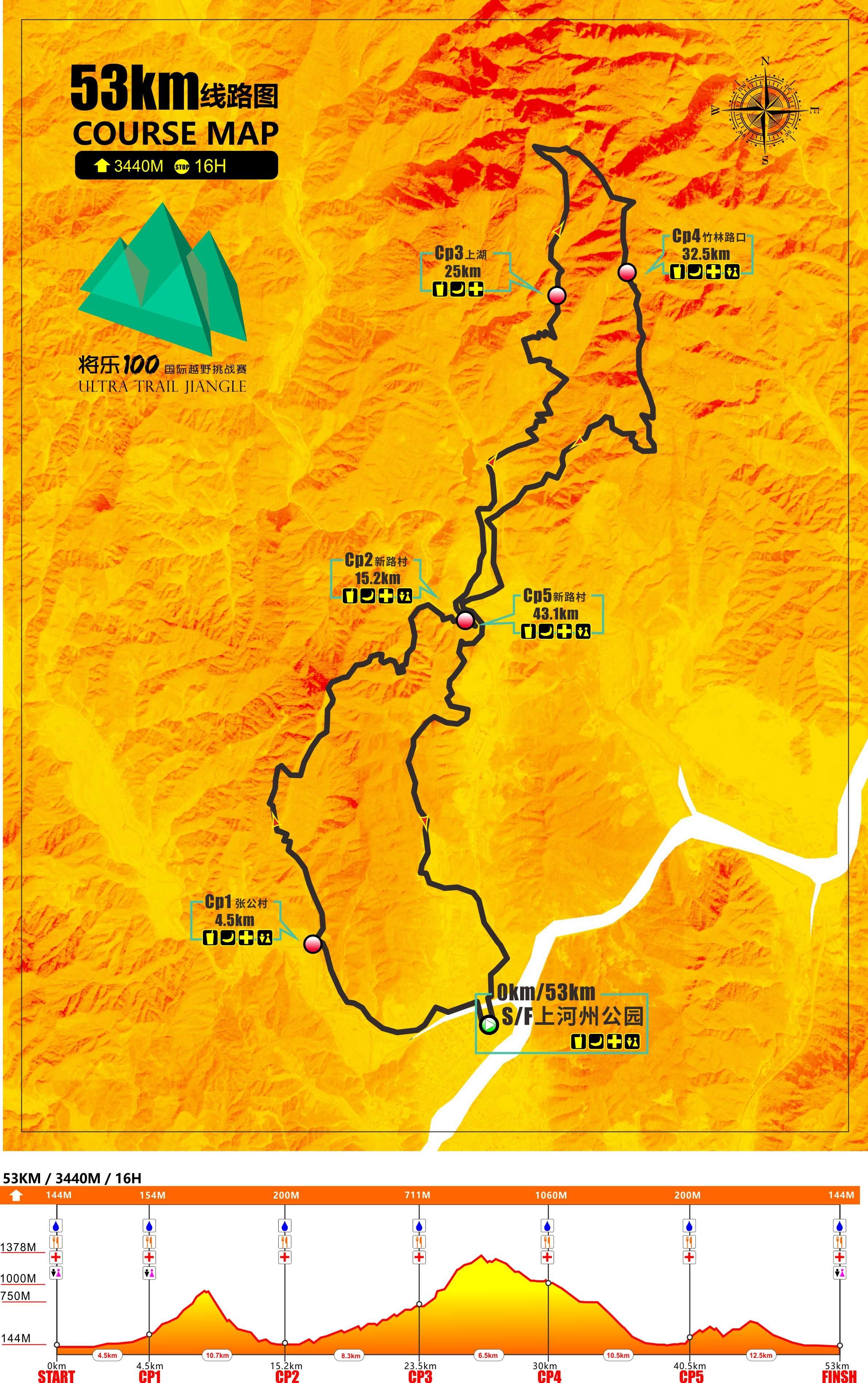 17-50km路线.jpg